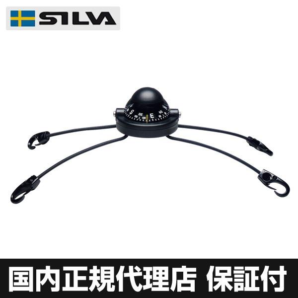 SILVA(シルバ) コンパスアドベンチャー58カヤック  36528-0751