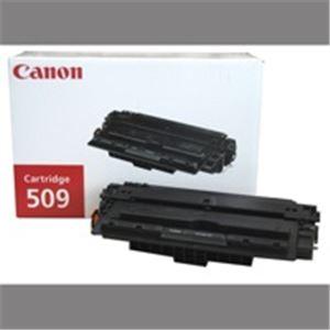 【純正品】 Canon キヤノン トナーカートリッジ 純正 【CRG-509】 ブラック(黒)
