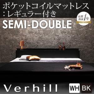 フロアベッド セミダブル【Verhill】【ポケットコイルマットレス:レギュラー付き】 フレームカラー:ホワイト マットレスカラー:ブラック 棚・コンセント付きフロアベッド【Verhill】ヴェーヒル