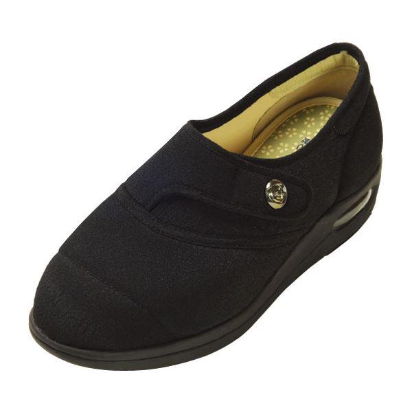 【スーパーセールでポイント最大44倍】マリアンヌ製靴 彩彩~ちりめん~ W1100 婦人用 /23.5cm ブラック