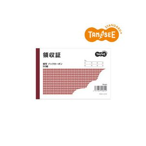 (まとめ)TANOSEE 領収証 バックカーボン A6 2枚複写 80冊