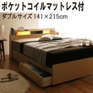 収納ベッド ダブル【All-one】【ポケットコイルマットレス付き】 ブラウン(All-one warm) 照明・棚付き収納ベッド【All-one】オールワン【代引不可】