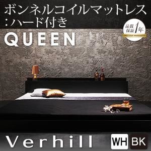 フロアベッド クイーン【Verhill】【ボンネルコイルマットレス:ハード付き】 ブラック 棚・コンセント付きフロアベッド【Verhill】ヴェーヒル