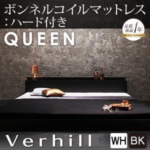 フロアベッド クイーン【Verhill】【ボンネルコイルマットレス:ハード付き】 ホワイト 棚・コンセント付きフロアベッド【Verhill】ヴェーヒル