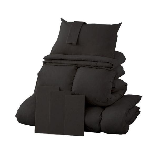 布団8点セット セミダブル サイレントブラック 9色から選べる!シンサレート入り布団 8点セット【ベッドタイプ】