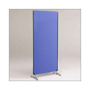 正規品 ジップリンク スカイブルー II ZIP LINK II H161.5cmタイプ W70cm W70cm スカイブルー, BALI&ALOHASTYLE:f0c1bbf9 --- supercanaltv.zonalivresh.dominiotemporario.com