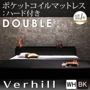 フロアベッド ダブル【Verhill】【ポケットコイルマットレス:ハード付き】 ブラック 棚・コンセント付きフロアベッド【Verhill】ヴェーヒル
