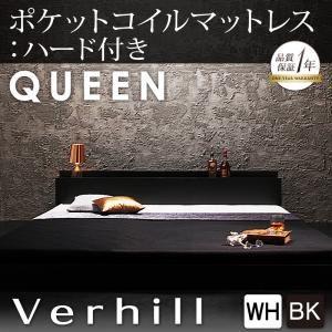 【スーパーセールでポイント最大44倍】フロアベッド クイーン【Verhill】【ポケットコイルマットレス:ハード付き】 ブラック 棚・コンセント付きフロアベッド【Verhill】ヴェーヒル