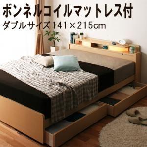収納ベッド ダブル【All-one】【ボンネルコイルマットレス付き】 ブラウン(All-one warm) 照明・棚付き収納ベッド【All-one】オールワン【代引不可】