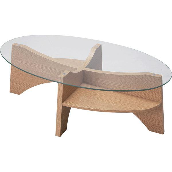 オーバル型ローテーブル 強化ガラス製 LE-454NA ナチュラル