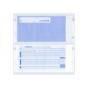 エプソン EPSON 給与支給明細書(銀行振込タイプ) 連続用紙 3枚複写 Q31PB 1箱(1000組)