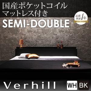 フロアベッド セミダブル【Verhill】【国産ポケットコイルマットレス付き】 ホワイト 棚・コンセント付きフロアベッド【Verhill】ヴェーヒル