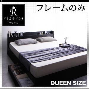 収納ベッド クイーン【Rizeros】【フレームのみ】フレームカラー:ホワイト 棚・コンセント付収納ベッド【Rizeros】リゼロス【代引不可】