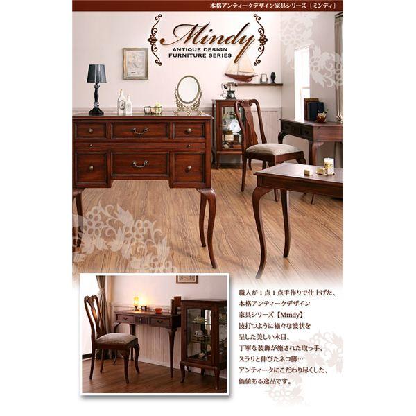 チェスト【Mindy】本格アンティークデザイン家具シリーズ【Mindy】ミンディ/4段チェスト【代引不可】