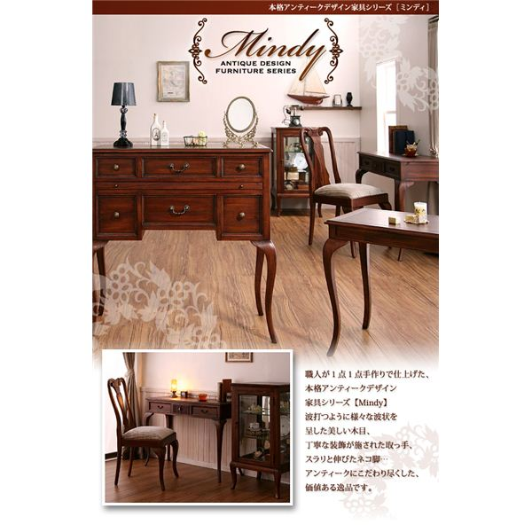 【単品】テーブル【Mindy】本格アンティークデザイン家具シリーズ【Mindy】ミンディ/コーヒーテーブル【代引不可】