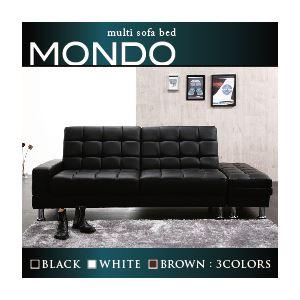 ソファーベッド ブラック マルチソファベッド【MONDO】モンド