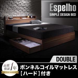 収納ベッド ダブル【Espelho】【ボンネルコイルマットレス:ハード付き】 ウォルナットブラウン ウォルナット柄/棚・コンセント付き収納ベッド【Espelho】エスペリオ