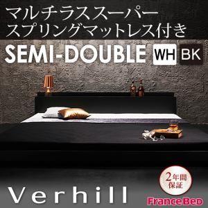 フロアベッド セミダブル【Verhill】【マルチラススーパースプリングマットレス付き】 ブラック 棚・コンセント付きフロアベッド【Verhill】ヴェーヒル