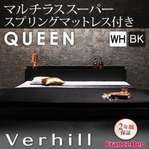 フロアベッド クイーン【Verhill】【マルチラススーパースプリングマットレス付き】 ホワイト 棚・コンセント付きフロアベッド【Verhill】ヴェーヒル
