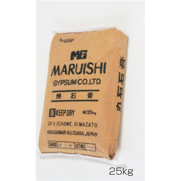 石膏粉末 25kg