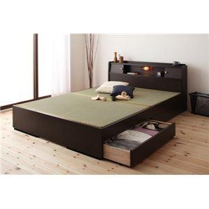 収納ベッド ダブル ダークブラウン 照明・棚付き畳収納ベッド【月下】Gekka【代引不可】