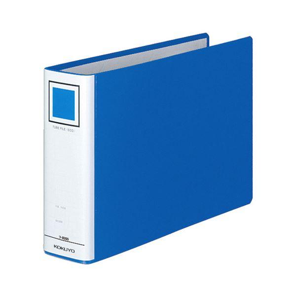 (まとめ) コクヨ チューブファイル(エコ) 片開き B5ヨコ 500枚収容 背幅65mm 青 フ-E656B 1冊 【×5セット】