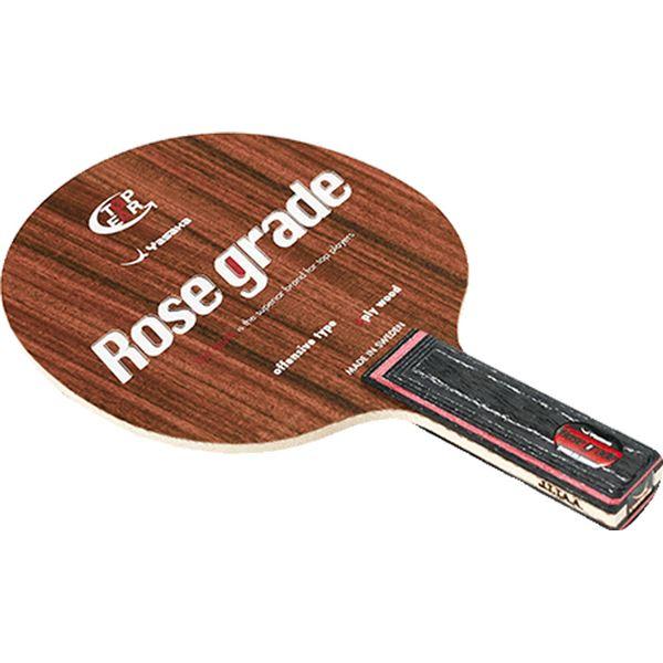 【スーパーセールでポイント最大43倍】ヤサカ(Yasaka) シェークラケット ROSE GRADE STR(ローズグレイド ストレート) TG81