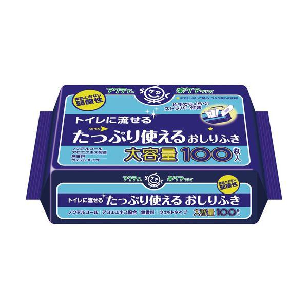 【マラソンでポイント最大43倍】(業務用20セット) 日本製紙クレシア アクティトイレに流せるおしりふき100枚