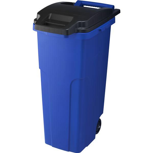 【マラソンでポイント最大44倍】可動式 ゴミ箱/キャスターペール 【70C2 2輪】 ブルー フタ付き 〔家庭用品 掃除用品〕【代引不可】