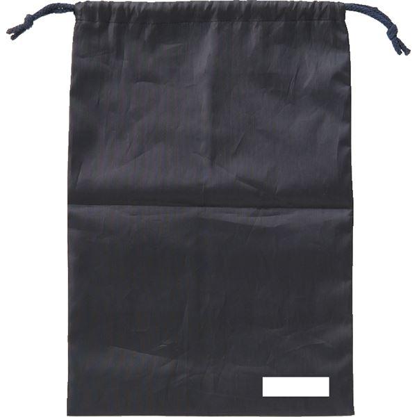 【マラソンでポイント最大43倍】(まとめ)アーテック アシストバッグ ブラック(黒) 【×30セット】