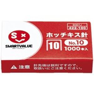 【スーパーセールでポイント最大44倍】(業務用20セット) ジョインテックス ホッチキス針 10号 1000本*100個 B007J-100
