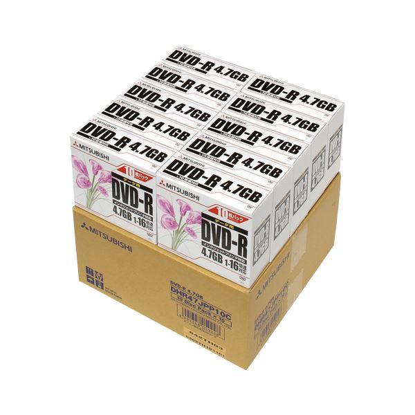 【マラソンでポイント最大43倍】三菱化学メディア PCデータ用DVD-R 100枚入 DHR47JPP10C
