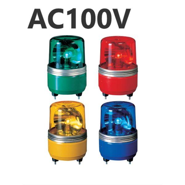 【マラソンでポイント最大43倍】パトライト(回転灯) 小型回転灯 SKH-100EA AC100V Ф100 防滴 赤【代引不可】