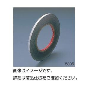 【マラソンでポイント最大43倍】(まとめ)導電性アルミ両面テープ5805【×5セット】