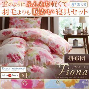 【単品】掛け布団 シングル【Fiona】バイオレットブルー 日本製 雲のようにふんわり軽くて羽毛よりも暖かい洗える寝具 水彩画風エレガントフラワーデザイン【Fiona】フィオーナ 掛布団【代引不可】