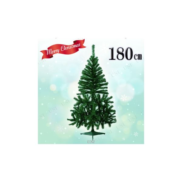 【マラソンでポイント最大43倍】クリスマスツリー/オブジェ 【180cmサイズ】 ヌードツリー×1本 『ネバダツリー』 〔イベント パーティー〕