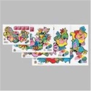 【スーパーセールでポイント最大44倍】(業務用200セット) サンスター文具 色画用紙 CN-0325000-A B6