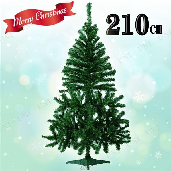 クリスマスツリー/オブジェ 【210cmサイズ】 ヌードツリー×1本 『ネバダツリー』 〔イベント パーティー〕