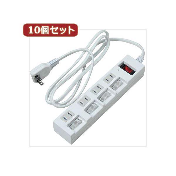 【マラソンでポイント最大43倍】YAZAWA 10個セット 個別集中スイッチ付節電タップ Y02BKS452WHX10