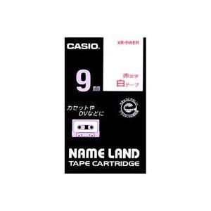 【マラソンでポイント最大43倍】(業務用50セット) CASIO カシオ ネームランド用ラベルテープ 【幅:9mm】 XR-9WER 白に赤文字