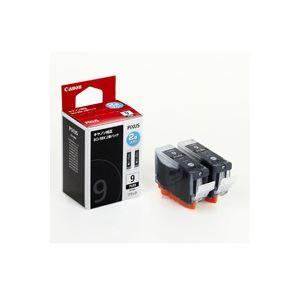 【マラソンでポイント最大43倍】(業務用30セット) Canon キヤノン インクカートリッジ 純正 【BCI-9BK2P】 2本入り ブラック(黒) ×30セット