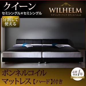 レザーベッド クイーン【WILHELM】【ボンネルコイルマットレス:ハード付き】ホワイト モダンデザインレザーベッド【WILHELM】ヴィルヘルム すのこタイプ【代引不可】