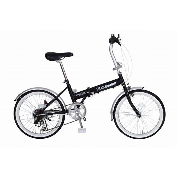 【マラソンでポイント最大43倍】折畳み自転車 FIELD CHAMP FDB20 6S MG-FCP206【代引不可】