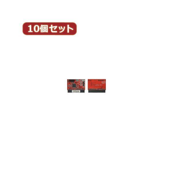【マラソンでポイント最大43倍】変換名人 10個セット IDE M/B 接続タイプ I型 IDE-SATAIMX10