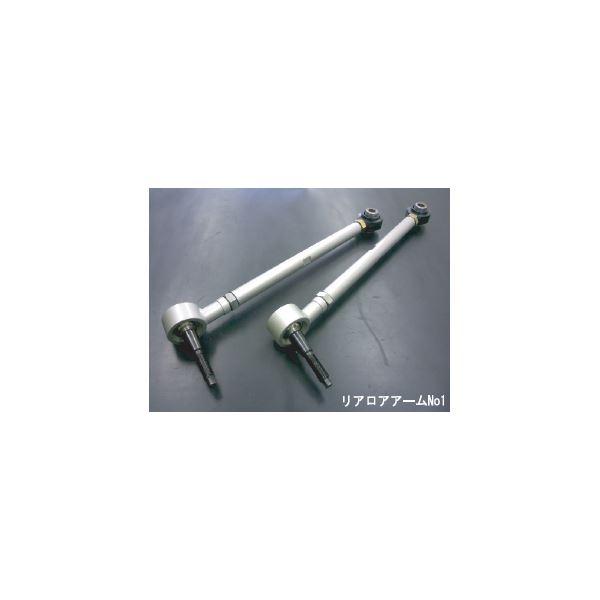 セルシオ UCF30/31 リアロアアーム No.1 シルクロード 1C3-G051