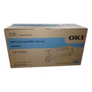 沖データ(OKI) インク・トナーカートリッジ 事務用品 まとめ 【スーパーセールでポイント最大44倍】(業務用2セット) 沖データ イメージドラム ID-C3LC シアン