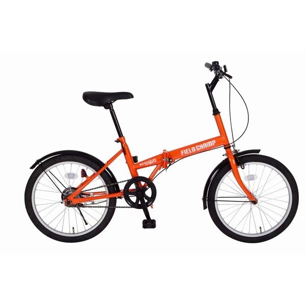 【マラソンでポイント最大42倍】折畳み自転車 FIELD CHAMP FDB20 MG-FCP20【代引不可】