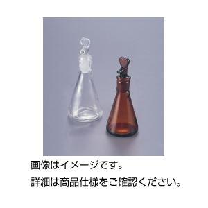 【マラソンでポイント最大44倍】(まとめ)滴瓶 B-30 30ml茶【×10セット】