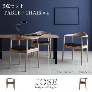 ダイニングセット 5点セット【JOSE】デザイナーズダイニングセット【JOSE】ジョゼ【代引不可】