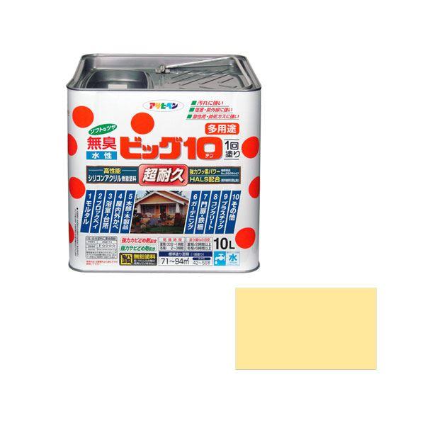 【マラソンでポイント最大43倍】アサヒペン AP 水性ビッグ10多用途 10L 227クリーム色